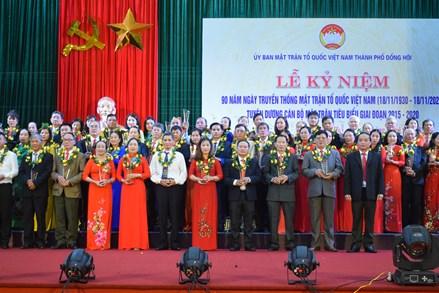 TP Đồng Hới (Quảng Bình): Biểu dương 90 cán bộ Mặt trận tiêu biểu