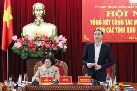Tổng kết công tác Mặt trận Cụm thi đua các tỉnh Tây Nguyên