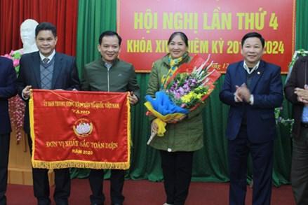 Ủy ban MTTQ tỉnh Hà Giang tổ chức Hội nghị lần thứ 4, khóa XIV