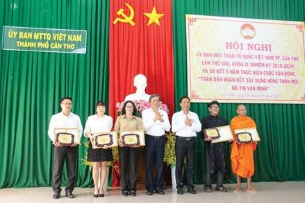 Hội nghị Ủy ban MTTQ Việt Nam thành phố Cần Thơ lần thứ sáu Tổng kết công tác Mặt trận năm 2020