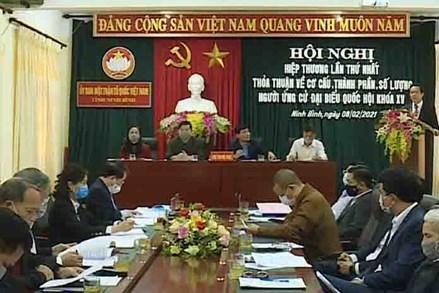 Ninh Bình: Hội nghị hiệp thương lần thứ nhất, thỏa thuận về cơ cấu, thành phần, số lượng người ứng cử đại biểu Quốc hội khóa XV