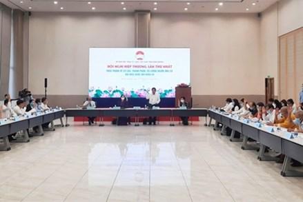 Bình Dương: Hiệp thương thông qua cơ cấu số lượng Đại biểu Quốc hội khóa XV và Đại biểu HĐND tỉnh khóa X