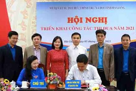Khối giao ước thi đua MTTQ và các tổ chức chính trị - xã hội tỉnh Hà Giang triển khai công tác thi đua năm 2021