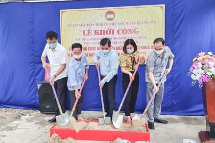 Quảng Ninh: Khởi công 4 nhà Đại đoàn kết