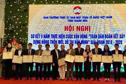 Phát huy vai trò MTTQ tỉnh Thanh Hóa trong thực hiện các cuộc vận động, các phong trào thi đua yêu nước
