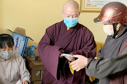 Phật giáo TP Biên Hòa đóng góp Quỹ mua vaccine phòng, chống dịch Covid-19