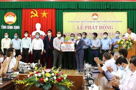 Ủy ban Mặt trận Tổ quốc Việt Nam tỉnh Bình Định, Phú Thọ: Tiếp nhận ủng hộ phòng, chống dịch COVID-19