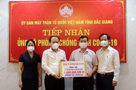 Bắc Giang: Nhiều doanh nghiệp ủng hộ Quỹ vắc-xin phòng, chống Covid-19