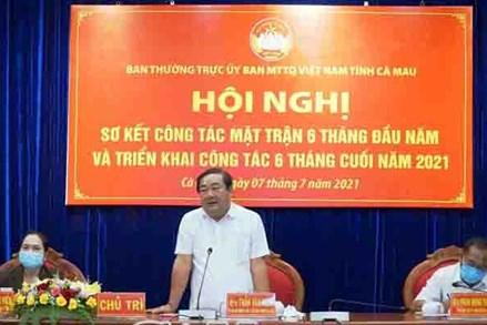 Ủy ban MTTQ Việt Nam tỉnh Cà Mau sơ kết công tác Mặt trận 6 tháng đầu năm