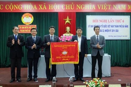 Phát huy vai trò Mặt trận thành phố Đà Nẵng trong giám sát, xây dựng khối đại đoàn kết toàn dân tộc