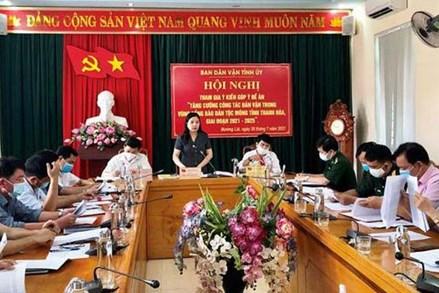 Góp ý vào Đề án 'Tăng cường công tác dân vận trong vùng đồng bào dân tộc Mông tỉnh Thanh Hóa, giai đoạn 2021-2025'