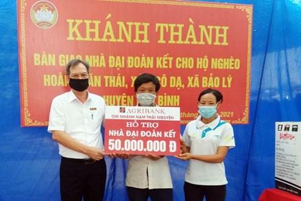 Thái Nguyên:Hỗ trợ xây dựng nhà Đại đoàn kết cho hộ nghèo