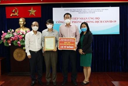 BIDV ủng hộ 10 tỷ đồng phòng chống dịch bệnh COVID-19 tại TP. Hồ Chí Minh