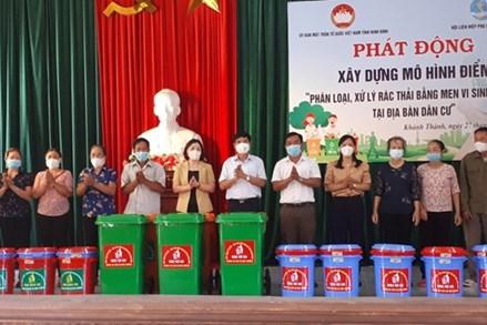 Ninh Bình: Phát động mô hình 'Phân loại, xử lý rác thải bằng men vi sinh'