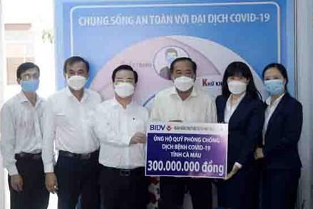 Quỹ phòng, chống dịch bệnh Covid-19 tỉnh Cà Mau thêm 600 triệu đồng