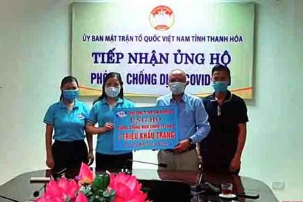 Ủy ban MTTQ tỉnh Thanh Hóa tiếp nhận 1 triệu khẩu trang phòng, chống dịch COVID-19