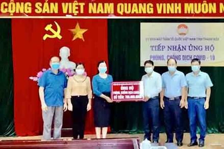 Thanh Hóa: MTTQ huyện Hoằng Hóa kêu gọi ủng hộ được gần 2,6 tỷ đồng phòng, chống dịch COVID-19