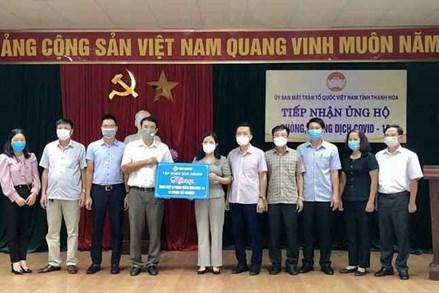Thanh Hóa: Các cơ quan, doanh nghiệp ủng hộ công tác phòng chống dịch COVID -19