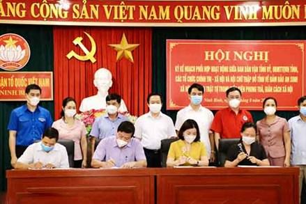 Ninh Bình: Ký kết kế hoạch hoạt động về đảm bảo an sinh xã hội, ANTT trong điều kiện phong tỏa, giãn cách xã hội