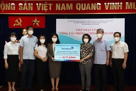 """TP.Hồ Chí Minh: Quỹ """"Chung một tấm lòng"""" ủng hộ 10 tỷ đồng cho công tác phòng, chống dịch"""