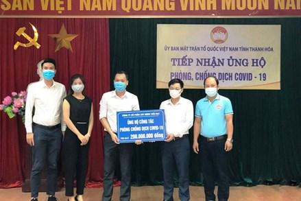 Ủy ban MTTQ tỉnh Thanh Hóa  tiếp nhận hơn 40 tỷ đồng và nhiều trang, thiết bị vật tư y tế trị giá hàng trăm tỷ đồng ủng hộ công tác phòng, chống dịch