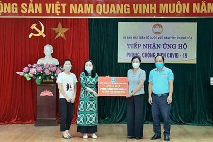 Ủy ban MTTQ tỉnh Thanh Hóa tiếp nhận ủng hộ phòng, chống dịch COVID-19