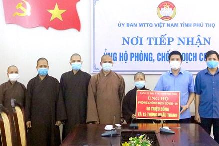 Đồng bào các tôn giáo tỉnh Phú Thọ phát huy truyền thống đoàn kết tích cực tham gia xây dựng nông thôn mới, đô thị văn minh