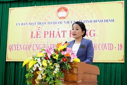 """Ủy ban MTTQ Việt Nam tỉnh Bình Định kêu gọi tiếp tục tham gia ủng hộ công tác phòng, chống dịch Covid-19 và ủng hộ Quỹ """"Vì người nghèo"""" năm 2021"""