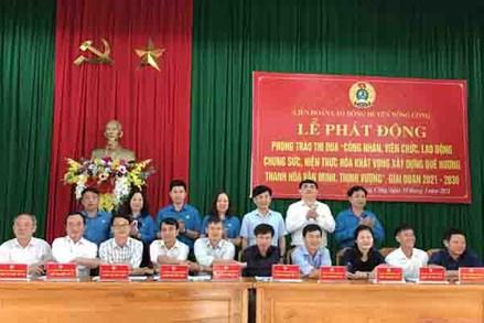 MTTQ Việt Nam tỉnh Thanh Hóa đổi mới phương thức hoạt động, thu hút, đoàn kết tập hợp đoàn viên, hội viên