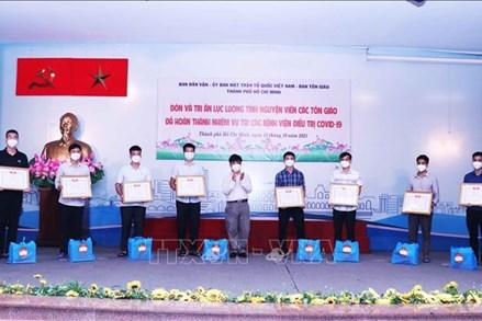 TP.Hồ Chí Minh: Tri ân 82 tình nguyện viên tôn giáo hỗ trợ tuyến đầu chống dịch COVID-19