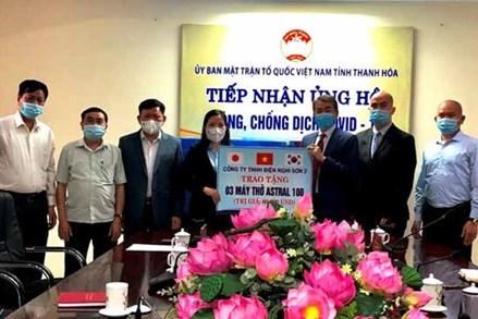 Ủy ban MTTQ tỉnh Thanh Hóa tiếp nhận 3 máy thở của Công ty TNHH Điện Nghi Sơn 2