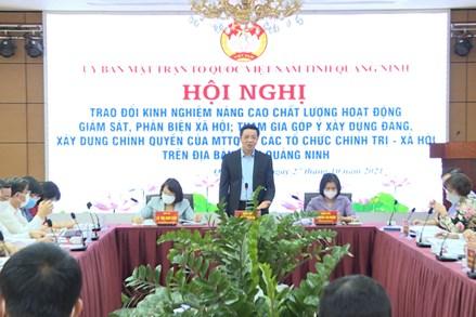 Quảng Ninh: Nâng cao hiệu quả công tác giám sát và phản biện xã hội; tham gia xây dựng Đảng, chính quyền