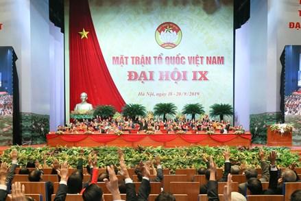Danh sách Đoàn Chủ tịch UBTƯ MTTQ Việt Nam khóa IX, nhiệm kỳ 2019 - 2024