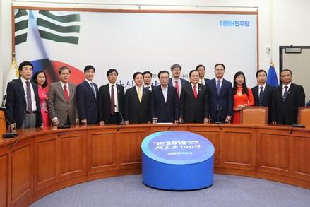 Phát triển quan hệ đối tác hợp tác chiến lược Việt Nam - Hàn Quốc