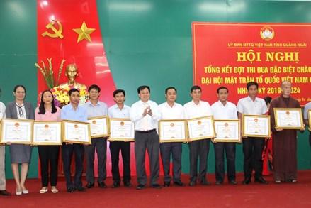 Quảng Ngãi: Tổng kết thi đua chào mừng Đại hội MTTQ Việt Nam các cấp
