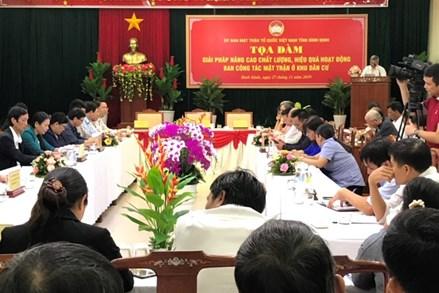 Bình Định: Tọa đàm nâng cao chất lượng hoạt động Ban Công tác Mặt trận