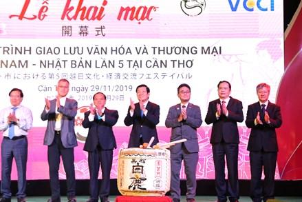 Chủ tịch Trần Thanh Mẫn dự Chương trình giao lưu văn hóa và thương mại Việt Nam – Nhật Bản lần thứ 5