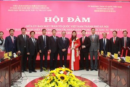 Mặt trận Hà Nội trao đổi kinh nghiệm với Chính Hiệp khu tự trị Tây Tạng