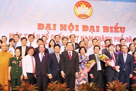 10 hoạt động nổi bật trong năm 2019 của Ủy ban MTTQ Việt Nam thành phố Đà Nẵng