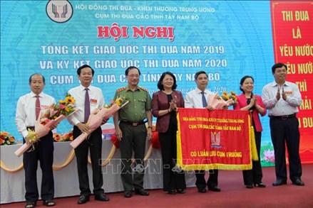 Phó Chủ tịch nước Đặng Thị Ngọc Thịnh dự Hội nghị thi đua Cụm các tỉnh Tây Nam Bộ