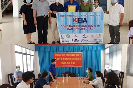 Hội Chuyên Gia Trí thức Việt Nam-Hàn Quốc (VKEIA) thăm hỏi và hỗ trợ Bộ đội Biên phòng và Công an tỉnh Tây Ninh phòng chống dịch