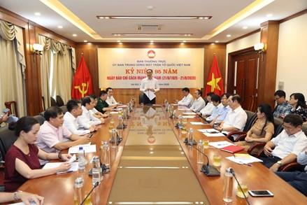 UBTƯ MTTQ Việt Nam gặp mặt các cơ quan báo chí nhân Ngày Báo chí Cách mạng Việt Nam