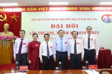 Đại hội Đảng bộ cơ quan Trung ương MTTQ Việt Nam lần thứ XIII, nhiệm kỳ 2020-2025
