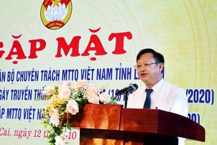 Gặp mặt các thế hệ lãnh đạo, cán bộ MTTQ Việt Nam tỉnh Lào Cai qua các thời kỳ