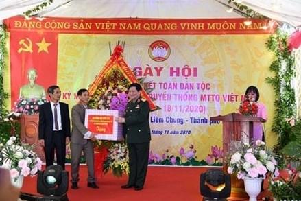 Đại tướng Ngô Xuân Lịch dự Ngày hội Đại đoàn kết toàn dân tộc tại tỉnh Hà Nam