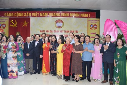 Tiếp nối truyền thống đoàn kết hào hùng của dân tộc