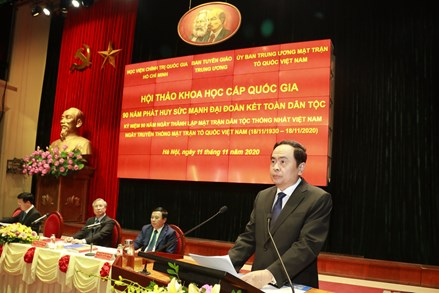 Luôn quán triệt, vận dụng và phát triển sáng tạo tư tưởng đại đoàn kết của Chủ tịch Hồ Chí Minh trong từng thời kỳ lịch sử