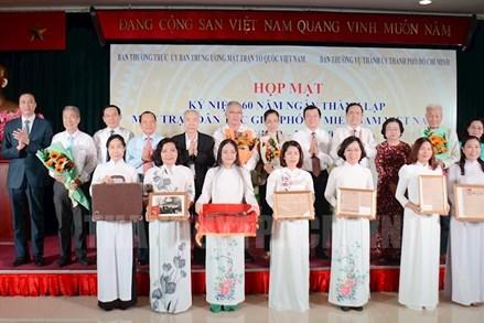 Họp mặt truyền thống nhân kỷ niệm 60 năm Ngày thành lập Mặt trận Dân tộc giải phóng miền Nam Việt Nam (20/12/1960 - 20/12/2020)