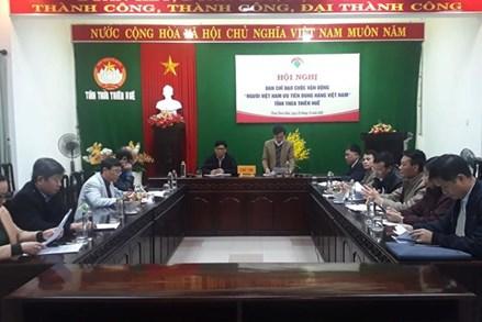 Thừa Thiên - Huế: Đẩy mạnh đưa hàng Việt về nông thôn