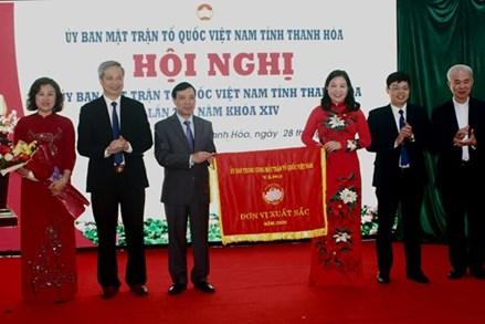 Thanh Hoá: Mức vận động ủng hộ của tổ chức Mặt trận cao nhất từ trước đến nay